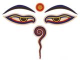 Reihe Qigong Spezial - Thema: Augen