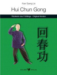 Hui Chun Gong 1