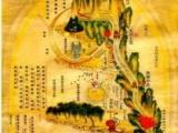 Reihe Qigong Spezial - Thema: Kleiner Himmlischer Energiekreislauf